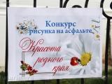 04-06-2014-leto-17