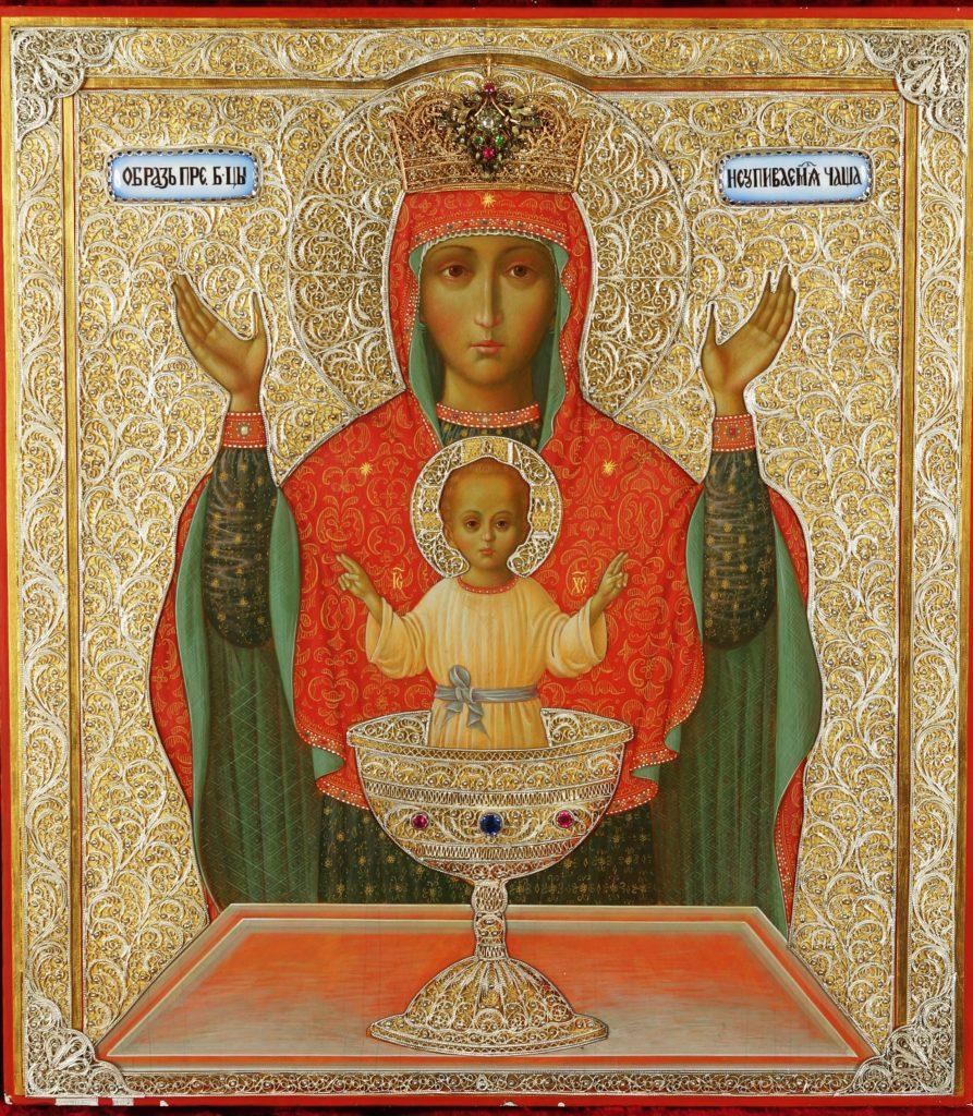 Молебен перед иконой