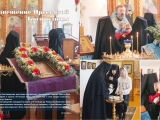 Альбом-20-лет-монастырю_page-0015