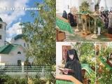 Альбом-20-лет-монастырю_page-0021