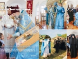 Альбом-20-лет-монастырю_page-0023