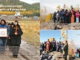 Альбом-20-лет-монастырю_page-0025