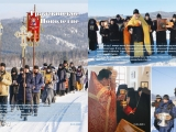 Альбом-20-лет-монастырю_page-0027