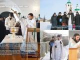 Альбом-20-лет-монастырю_page-0030