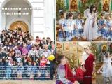 Альбом-20-лет-монастырю_page-0039